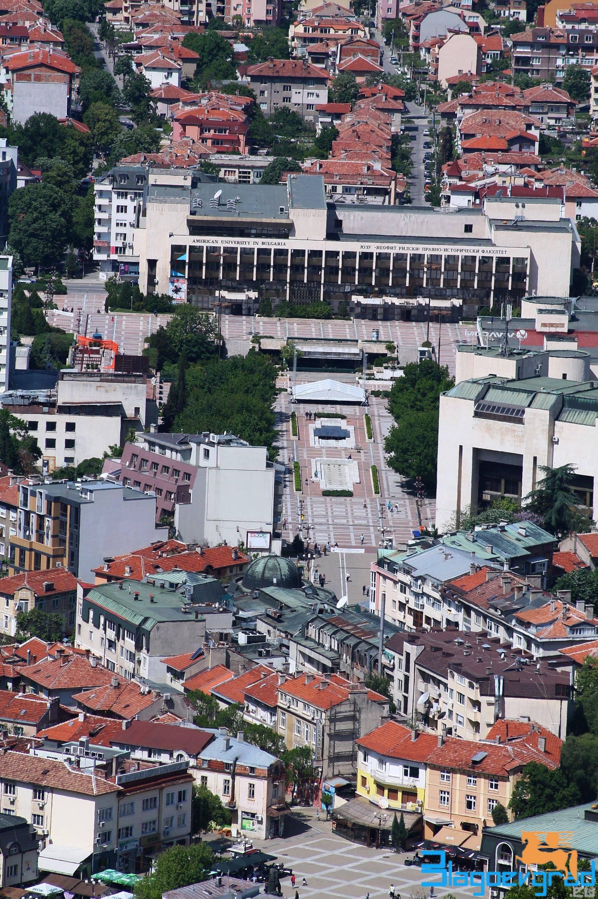 AUB Blagoevgrad 2014-2015