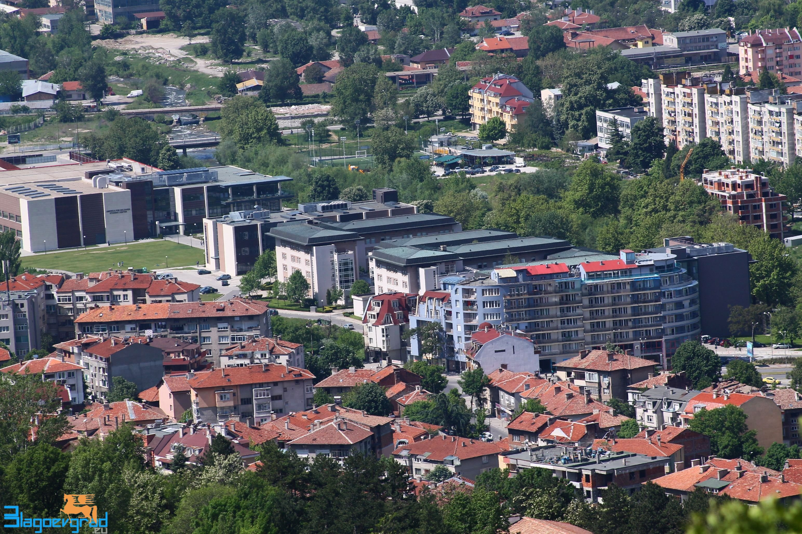 Blagoevgrad AUB Students