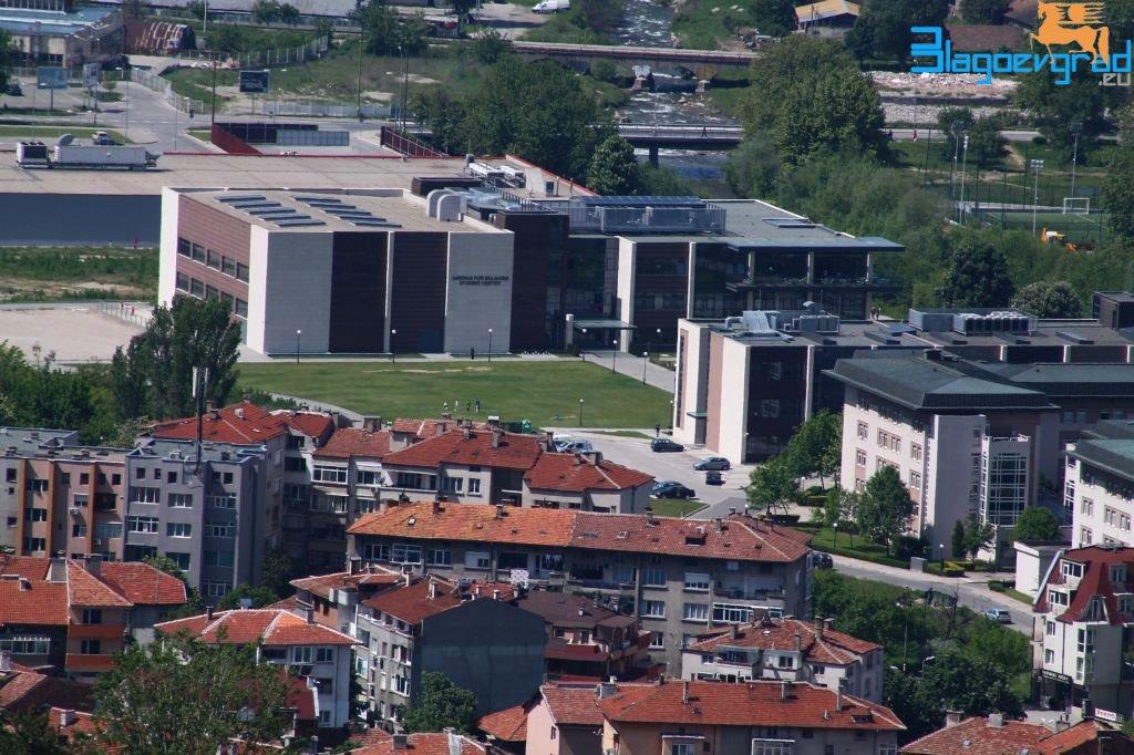 Blagoevgrad Student Campus