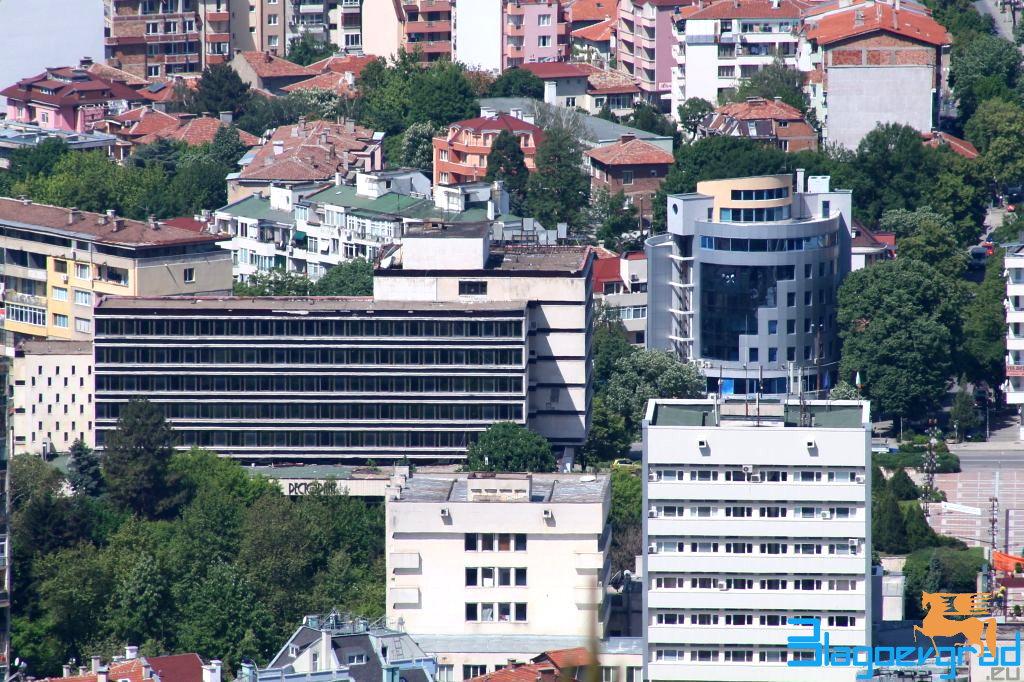 Blagoevgrad business