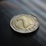 Монета от 2 лева