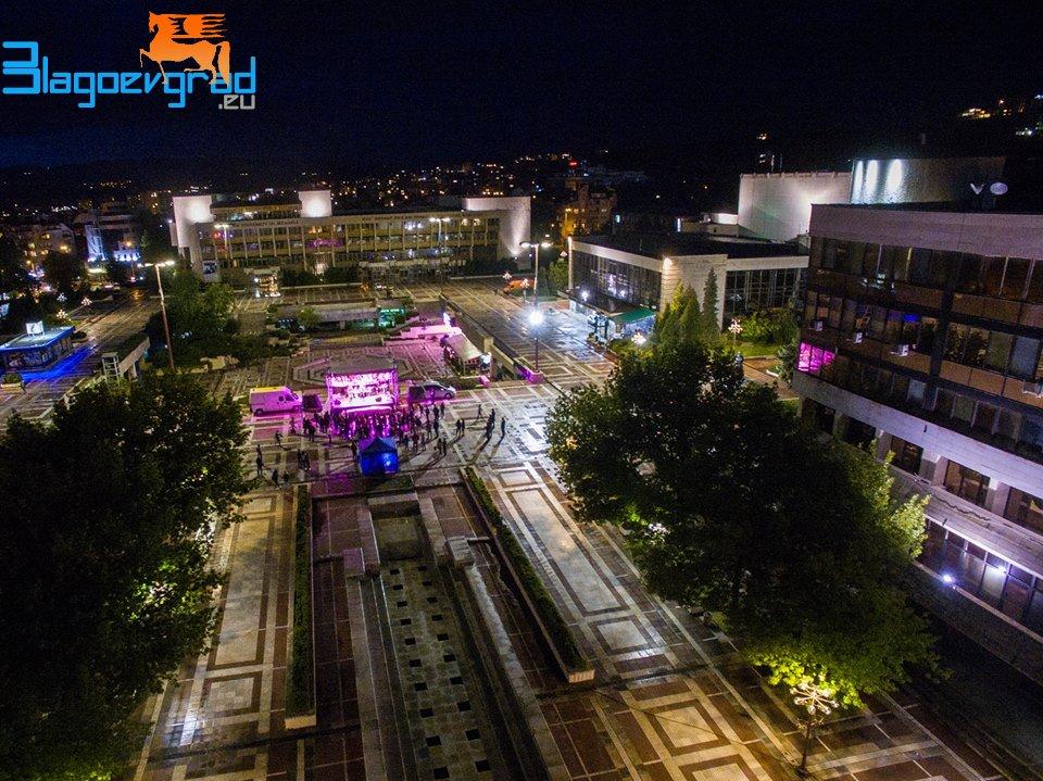 Нощен Благоевград 2016 2017 ЦГЧ Площада