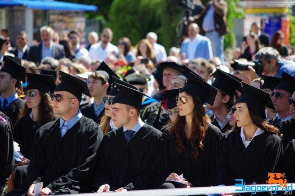 AUB Diplomirane Blagoevgrad 2016 4
