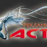 Рекламно студио Благоевград