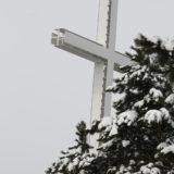 Кръстът над Благоевград