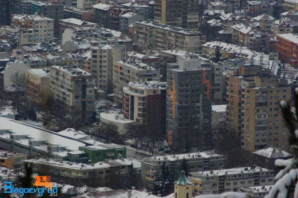 zima2017-blagoevgrad-sanirani-sgradi