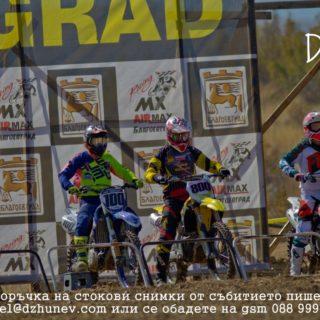 Стокови снимки от Мотокрос 2018 – Благоевград