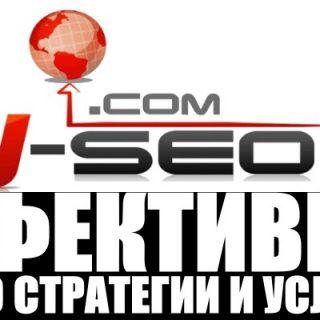 SEO Агенция за София и Благоевград